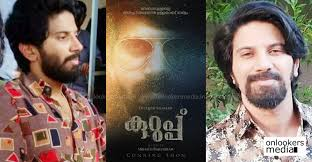 Check out Dulquer Salmaan's new look from Kurup!